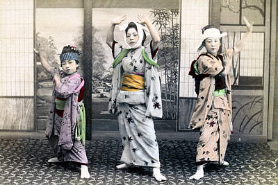 Photograph - 1890 Japanese Children Dancing by Historic Image