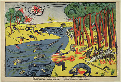 Russian Posters Of World War I Print by British Library