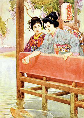 1900s 1902 Illustration Of Two Japanese Art Print