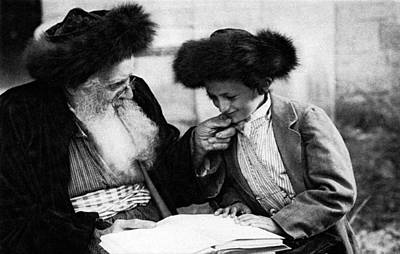 1920 Studying The Torah No.2 Print by Historic Image