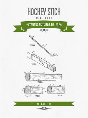 1928 Hockey Stick Patent Drawing - Retro Green Art Print by Aged Pixel