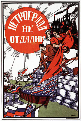 Against The War Photograph - 1930s Soviet Propaganda Poster by Cci Archives