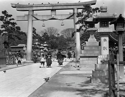 Kobe Photograph - 1930s Women Children Walking by Vintage Images