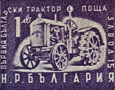 Photograph - 1951 First Bulgarian Tractor Stamp by Bill Owen
