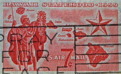 Photograph - 1959 Hawaii Statehood Stamp by Bill Owen