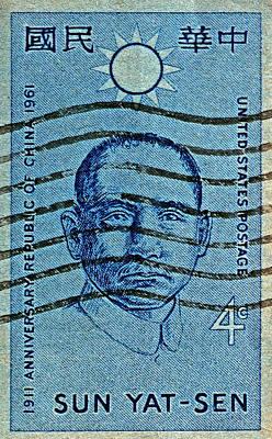 Photograph - 1961 Sunyat-sen China Stamp by Bill Owen