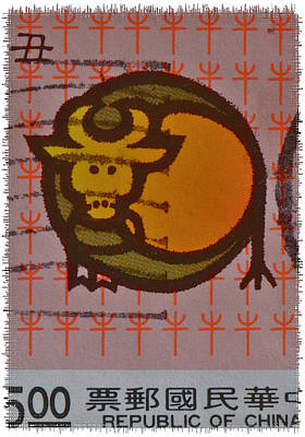 Photograph - 1992 Chinese Taiwan Zodiac Stamp 2 by Bill Owen