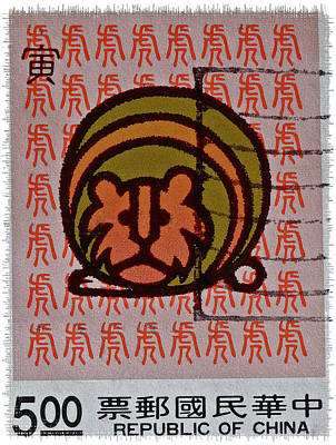 Photograph - 1992 Chinese Taiwan Zodiac Stamp by Bill Owen