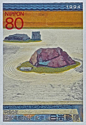 Photograph - 1994 Japanese Zen Garden Stamp by Bill Owen
