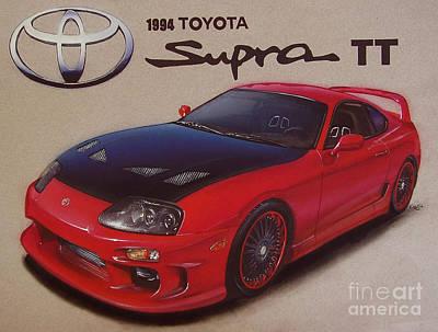 Toyota Drawing   1994 Toyota Supra By Paul Kuras