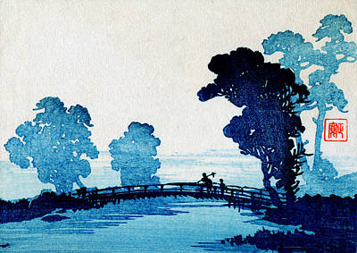 Painting - 19th C. Japanese Father And Son Crossing Bridge by Historic Image