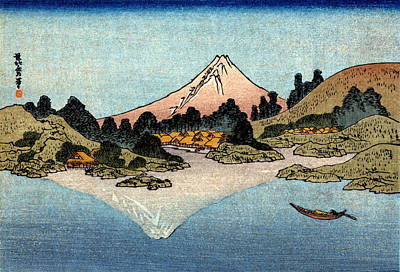 Painting - 19th C. Mt Fuji Reflected In Lake by Historic Image
