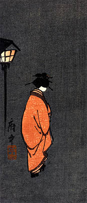 Painting - 19th C. Orange Robed Geisha At Night by Historic Image
