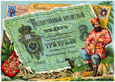 Painting - 19th C. Russian Commerce And Culture by Historic Image