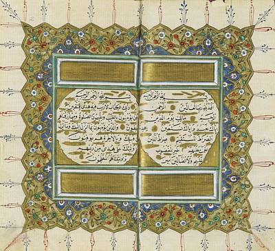 Islam Painting - 19th Century Ottoman Qur'an by Celestial Images