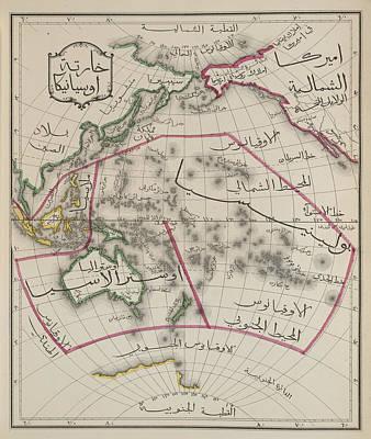 A General Atlas Of Modern Geography Art Print