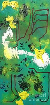 Abstract Art Print by Kateryna Kurylo