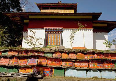 Art In A Buddhist Monastery, Sikkim Art Print by Jaina Mishra