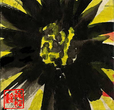 Art Print featuring the painting Asian Sunflower by Joan Reese
