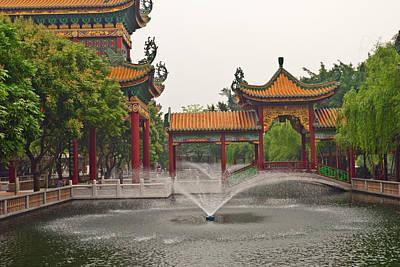 Photograph - Baomo Garden Is Located In Zini Village Shawan Town China by Marek Poplawski