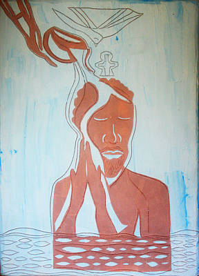 African Ceramics Painting - Baptism Of The Lord Jesus by Gloria Ssali
