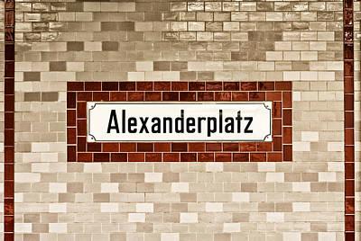 Berlin Subway Station Art Print