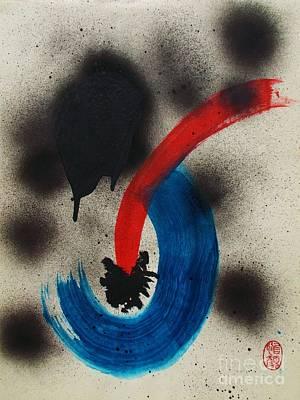 Painting - Burakkuhoru No Kensaku by Roberto Prusso