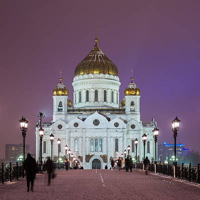 Tryptich Photograph - Cathedral Of Christ The Savior Of Moscow - Russia - Featured 2 by Alexander Senin
