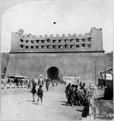 Boxer Rebellion Photograph - China Peking, C1902 by Granger
