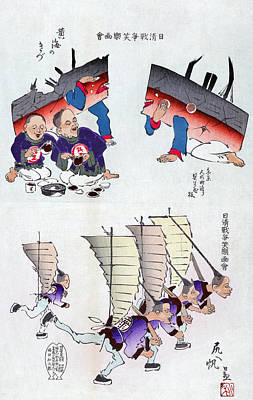 Chinese Man Painting - Chinese Cartoon, 1895 by Granger