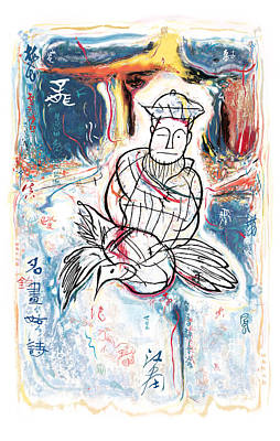 Chinese Folk Stylised Pop Art Drawing Poster Art Print by Kim Wang