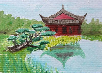 Painting - Chinese Garden by Alan Mager
