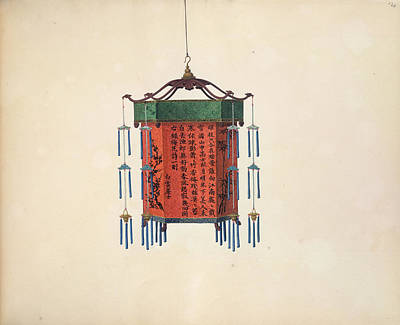 Illustration Technique Photograph - Chinese Lantern by British Library