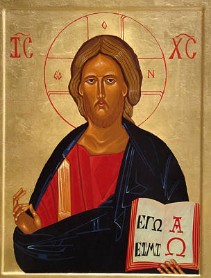 Greek Icon Painting - Christ Pantocrator by Joseph Malham