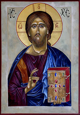 Egg Tempera Painting - Christ Pantocrator by Mary jane Miller