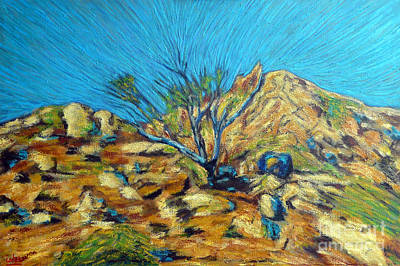 Desert Tree In Blazing Sun Art Print