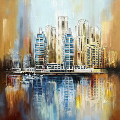 Dubai Skyline Painting - Dubai Skyline by Corporate Art Task Force