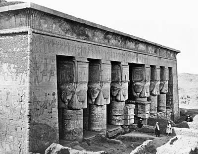Egypt Temple Of Hathor Art Print