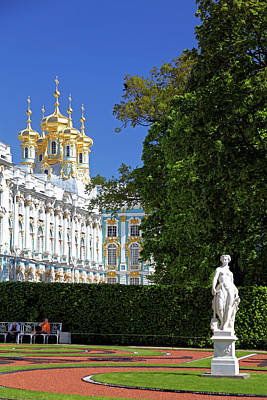 Europe, Russia, Pushkin Art Print by Kymri Wilt