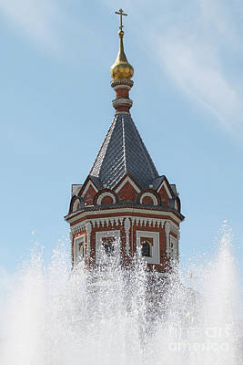 Fountain Original