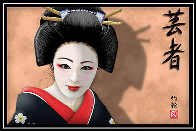 Digital Art - Geisha Girl by John Wills