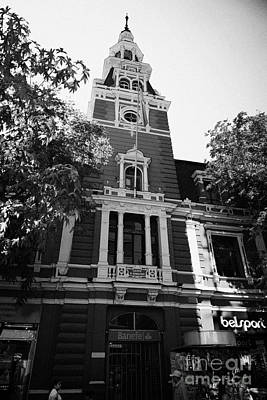 headquarters of the fire department of Santiago Chile Art Print by Joe Fox