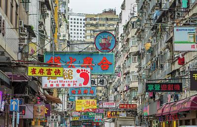 Kowloon Photograph - Hong Kong, China by Bill Bachmann