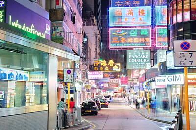 Photograph - Hong Kong Street Night by Songquan Deng