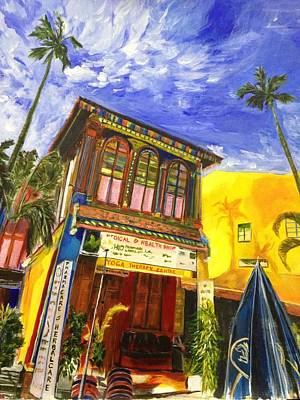 House Of The Rising Palms Art Print