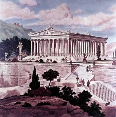 Artemis Painting - Illustration Seven Wonders by Vintage Images