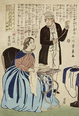 Japan Americans, 1861 Art Print by Granger