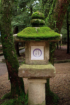 Kansai Photograph - Kasuga-taisha Shrine In Nara, Japan by Paul Dymond