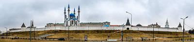 Photograph - Kazan. Kremlin by Alexey Stiop