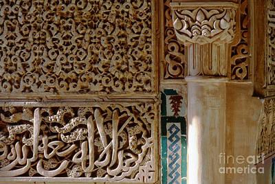 La Alhambra Granada Art Print by Guido Montanes Castillo